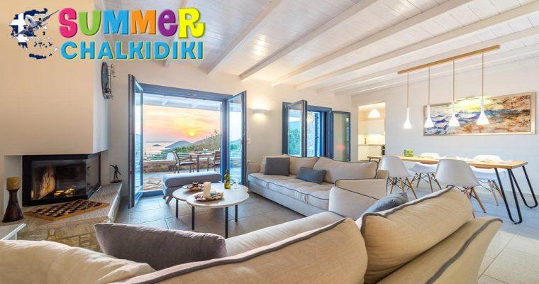 Villa Idealia Skopelos