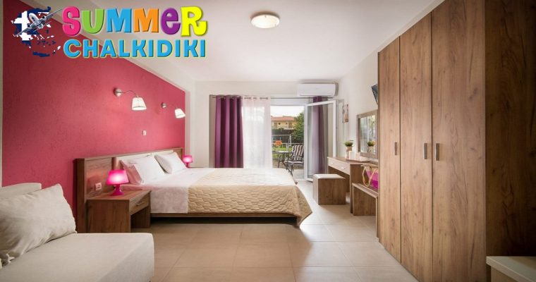 Studio Anneta's House – Nikiti Sithonia