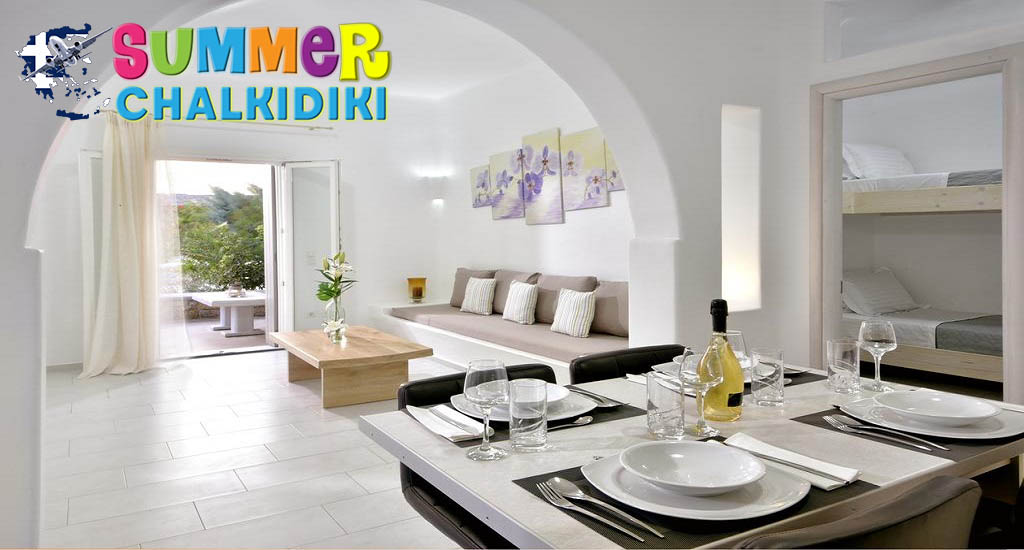 AC Village Christoulis – Mykonos