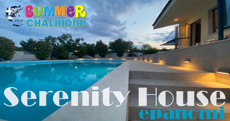 Serenity House – Thessaloniki Epanomi
