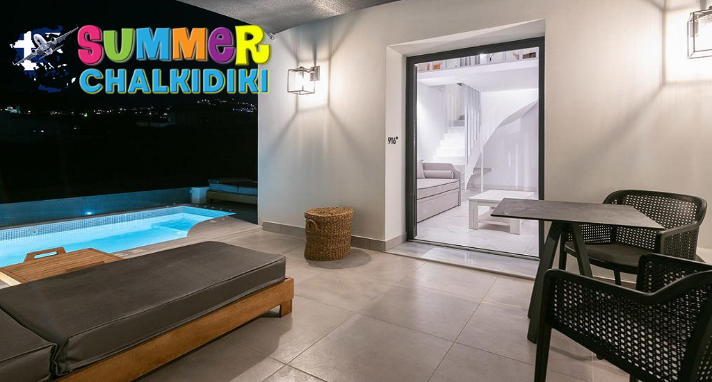 Karat Suites – Santorini