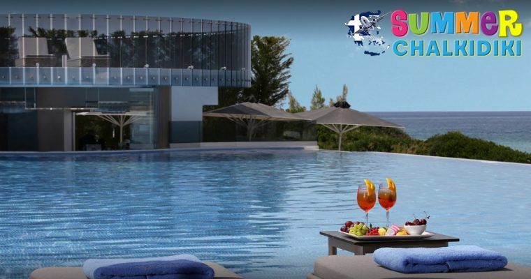 Pomegranate Wellness Spa Hotel – Nea Moudania Kassandra