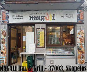 Magali Bar & Grill