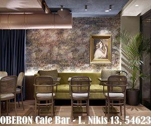 Oberon Cafe Bar