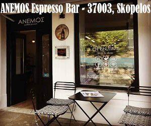 Anemos Espresso Bar