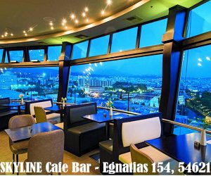 Skyline Cafe Bar