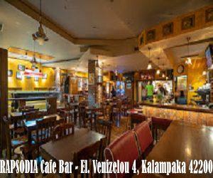 Rapsodia Cafe Bar