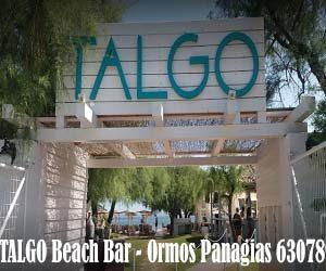 Talgo Beach Bar
