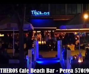 Theros Cafe Bar