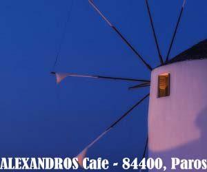 Alexandros Cafe