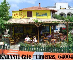Karanti Cafe