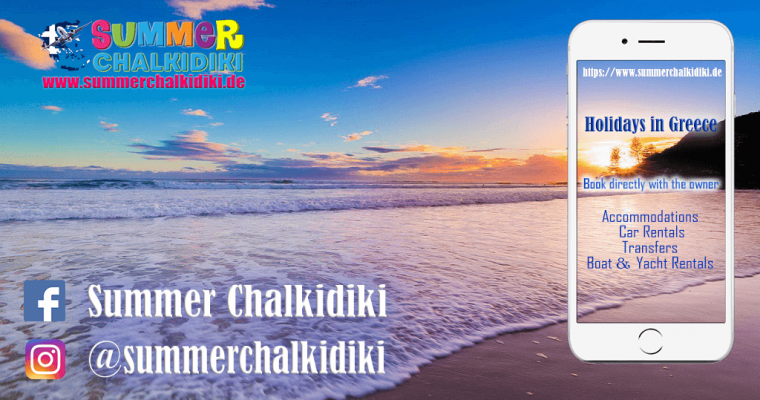 Summer Chalkidiki 2
