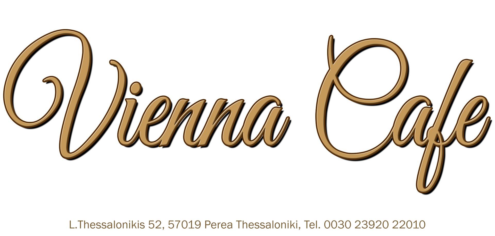 Vienna Cafe Banner