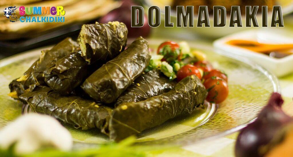 Dolmadakia