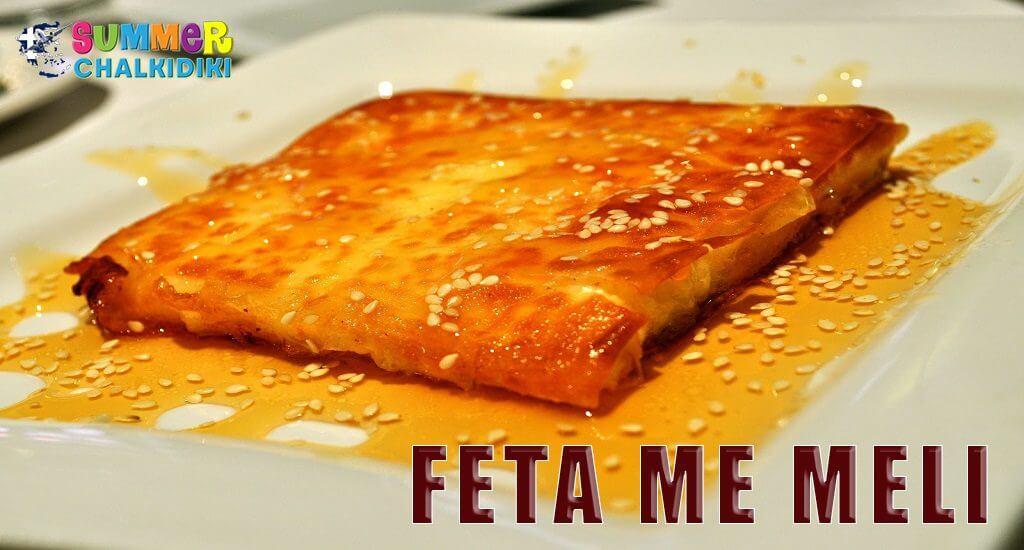 FetaMeMeli