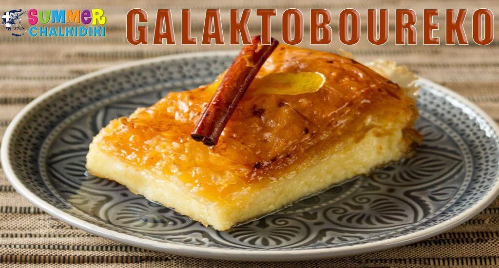 Galaktoboureko