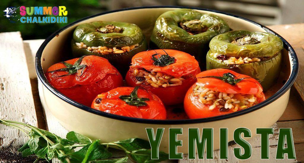 Yemista